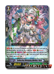 Collective Blooming Maiden, Kera - G-EB02/010EN - RRR