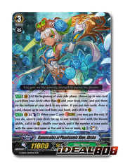 Ranunculus of Phantasmic Blue, Ahsha - G-EB02/009EN - RRR