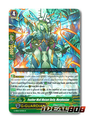 Feather Wall Mutant Deity, Morphosian - G-EB02/024EN - R
