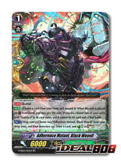 Adherence Mutant, Black Weevil - G-EB02/S08EN - SP (Special Parallel)