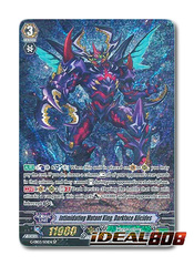 Intimidating Mutant King, Darkface Alicides - G-EB02/S01EN - SP (Special Parallel)