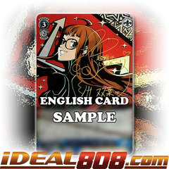 Futaba as ORACLE: Navigation Duty [P5/S45-E076SP SP (SIGNED FOIL)] English