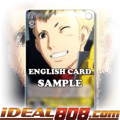 Ryuji as SKULL: A Big Smile [P5/S45-E008 U (Regular)] English
