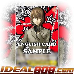 Akechi: The New Detective Prince [P5/S45-E010 U (Regular)] English