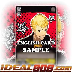 Ryuji: It's a Deal [P5/S45-E011 U (Regular)] English
