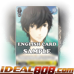 Swimsuit Protagonist [P5/S45-E015 C (Regular)] English