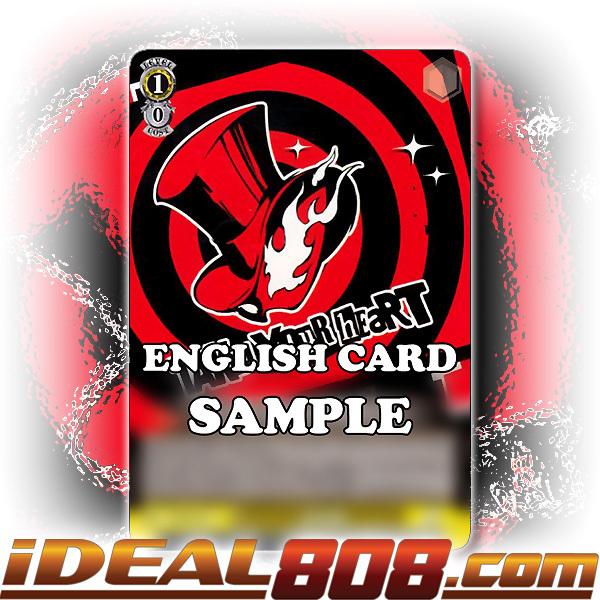 Calling Card (Yellow) [P5/S45-E021 U (Regular)] English