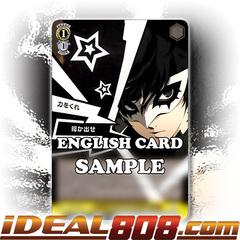 Wind Talk [P5/S45-E022 U (Regular)] English