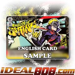 FREAKiN' BoRiNG [P5/S45-E024 CC (Regular)] English