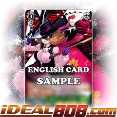 Haru as NOIR & Milady [P5/S45-E027 RR (Mosaic Gloss)] English