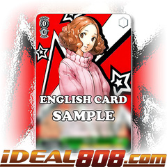 Haru Okumura [P5/S45-E029S SR (FOIL)] English