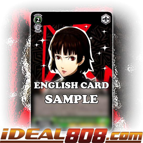 Makoto as QUEEN: Miss Post-Apocalyptic Raider [P5/S45-E038 U (Regular)] English