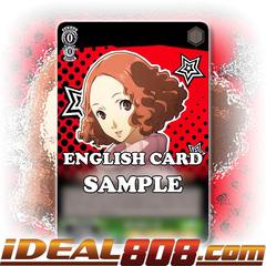 Haru: It's a Deal [P5/S45-E041 C (Regular)] English