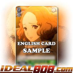 Haru: A Life on Rails [P5/S45-E043 C (Regular)] English