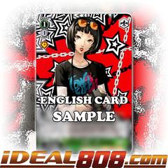 Ichiko Ohya [P5/S45-E045 C (Regular)] English