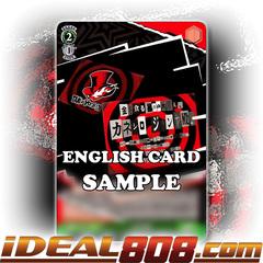 Calling Card (Green) [P5/S45-E046 U (Regular)] English