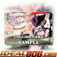Adieu. [P5/S45-E049R RRR (TEXTURED FOIL)] English