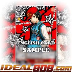 Shinya Oda [P5/S45-E058 U (Regular)] English