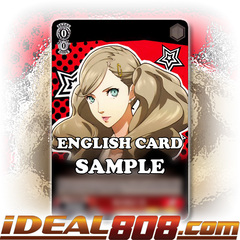Ann: It's a Deal [P5/S45-E060 U (Regular)] English