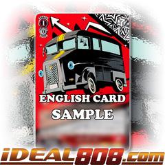 Morgana Car [P5/S45-E063 U (Regular)] English