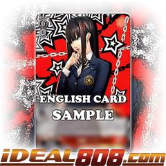 Hifumi Togo [P5/S45-E064 C (Regular)] English
