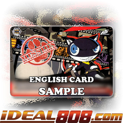 MISSION ACCOMPLISHED [P5/S45-E074 CC (Regular)] English