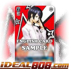 Yusuke Kitagawa [P5/S45-E082 R (Mosaic Gloss)] English