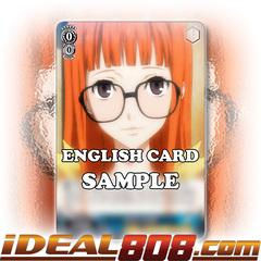 Swimsuit Futaba [P5/S45-E084 U (Regular)] English
