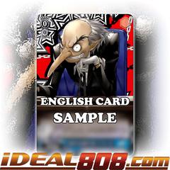 Igor: Imposer of Rehabilitation [P5/S45-E085 U (Regular)] English