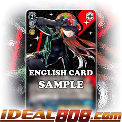 Futuba as ORACLE: The Phantom Hacker [P5/S45-E086 U (Regular)] English
