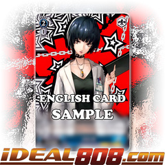 Tae Takemi [P5/S45-E087 U (Regular)] English