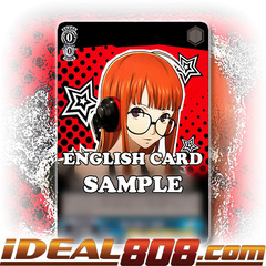 Futaba: It's a Deal [P5/S45-E091 C (Regular)] English