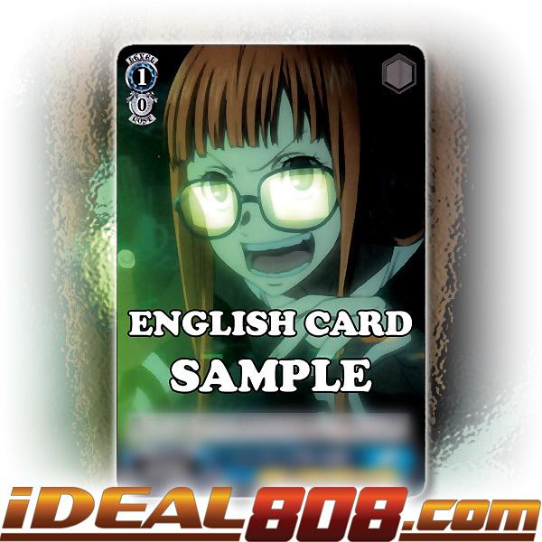 Futaba: Hacking in Session [P5/S45-E092 C (Regular)] English