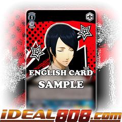 Yusuke: Card Duplication [P5/S45-E093 C (Regular)] English