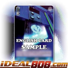 Execution [P5/S45-E097 U (Regular)] English