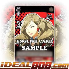 Ann: Phantom Thief of Hearts [P5/S45-E103 PR (Regular)] English