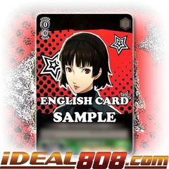 Makoto: Phantom Thief of Hearts [P5/S45-E106 PR (Regular)] English