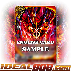 Batzz the Spirit [X-CBT-A/0008EN RR (FOIL)] English