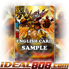 Divine Sword Dragon, Saint Glory Sword Dragon [X-CBT-A/0007EN RR (FOIL)] English