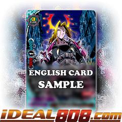 Fallen Angel of Rebellion, Rucifiel [X-CBT-A/0009EN RR (FOIL)] English