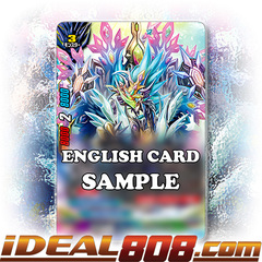 Provenance Crystal Dragon, Athora Adamant [X-CBT-A/0006EN RRR (FOIL)] English