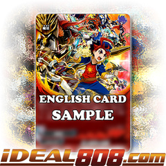 Red Thunder Emperor's Awakening [X-CBT-A/0001EN RRR (FOIL)] English