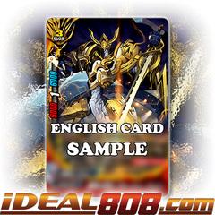 Battlefield Blitz, Brokenline [X-CBT-A/0019EN R Foil (FOIL)] English