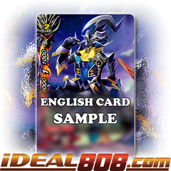 Black Arc Dragon, Gentlegee [X-CBT-A/0014EN RR (FOIL)] English