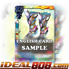 Crystal Crescent Greaves [X-CBT-A/0018EN RR (FOIL)] English