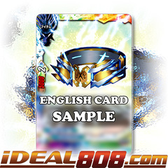 J. Star Ring [X-CBT-A/0017EN RR (FOIL)] English
