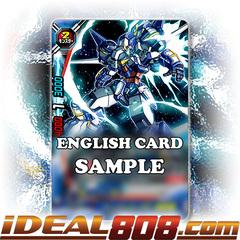 Quinq Lada II, Command Mech [X-CBT-A/0015EN RR (FOIL)] English
