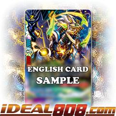 Thunderstar, Birkeland [X-CBT-A/0016EN RR (FOIL)] English