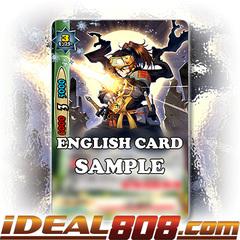Top-Rank Ninja, Mangetsumaru [X-CBT-A/0010EN RR (FOIL)] English