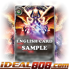 Deluge of Life [X-CBT-A/0028EN R Foil (FOIL)] English